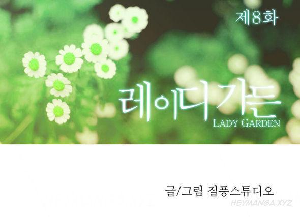 Lady Garden Ch.1-32 205