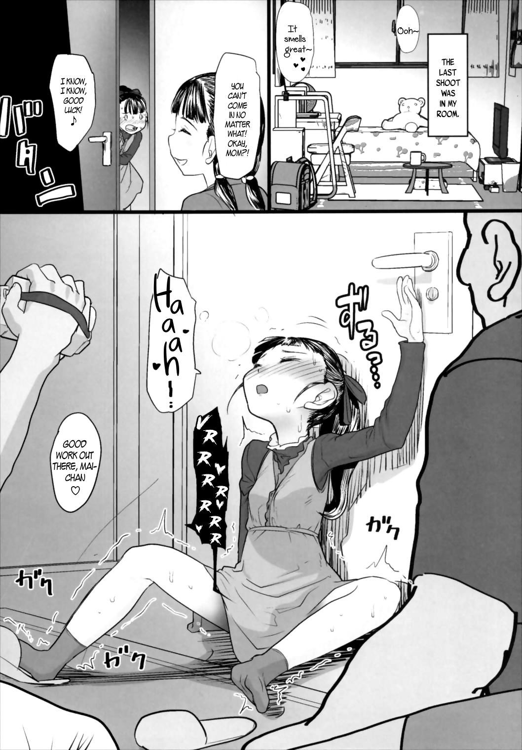 (C89) [Sugiura-ke (Sugiura Jirou)] Mai-chan no Otaku Houmon   Mai-chan's Home Visit (THE IDOLM@STER CINDERELLA GIRLS) [English] {AkazaChan & B.E.C. Scans} 6
