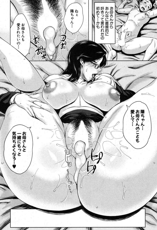 bosanication! 31
