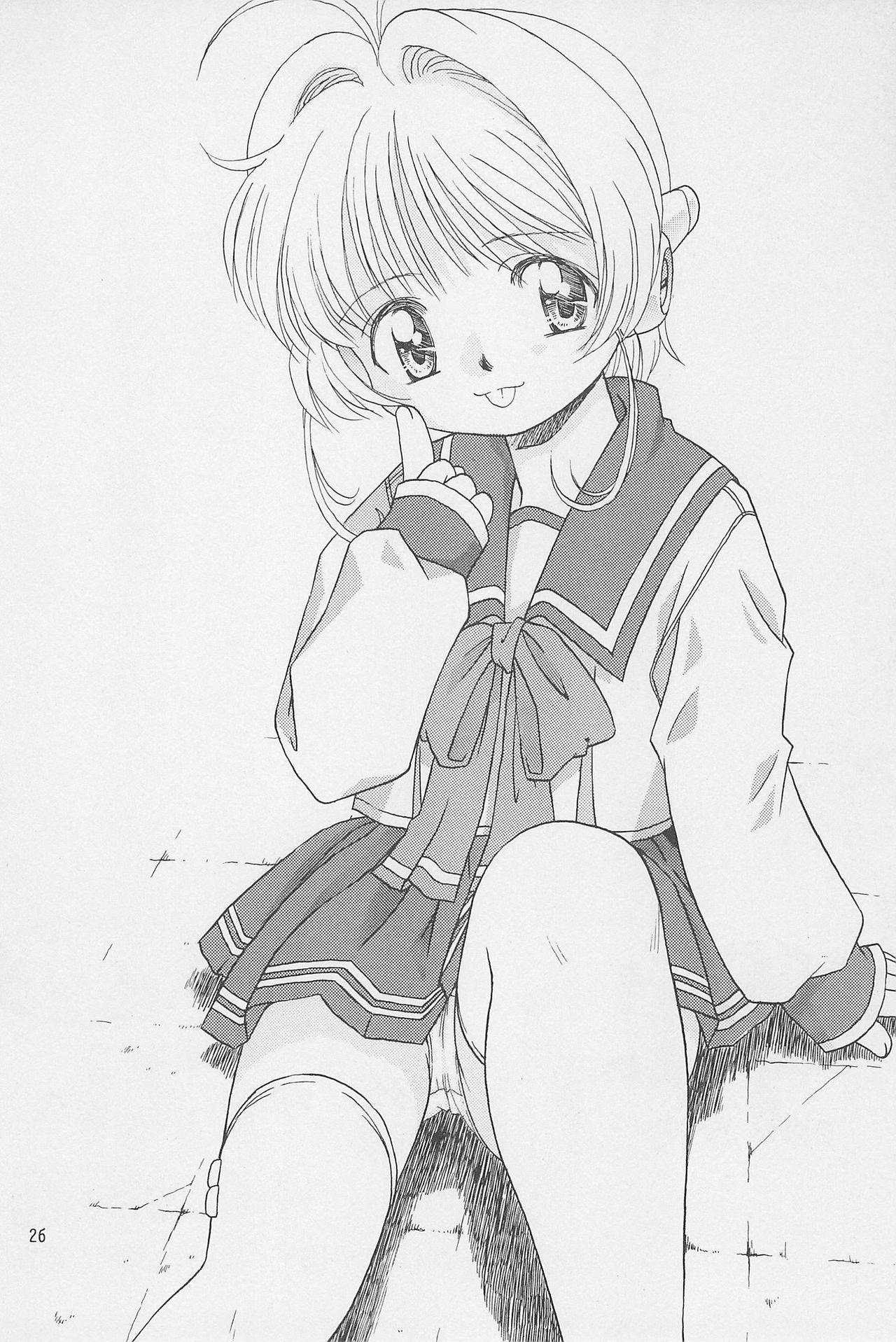 Datte... 3 Seishokuya 25