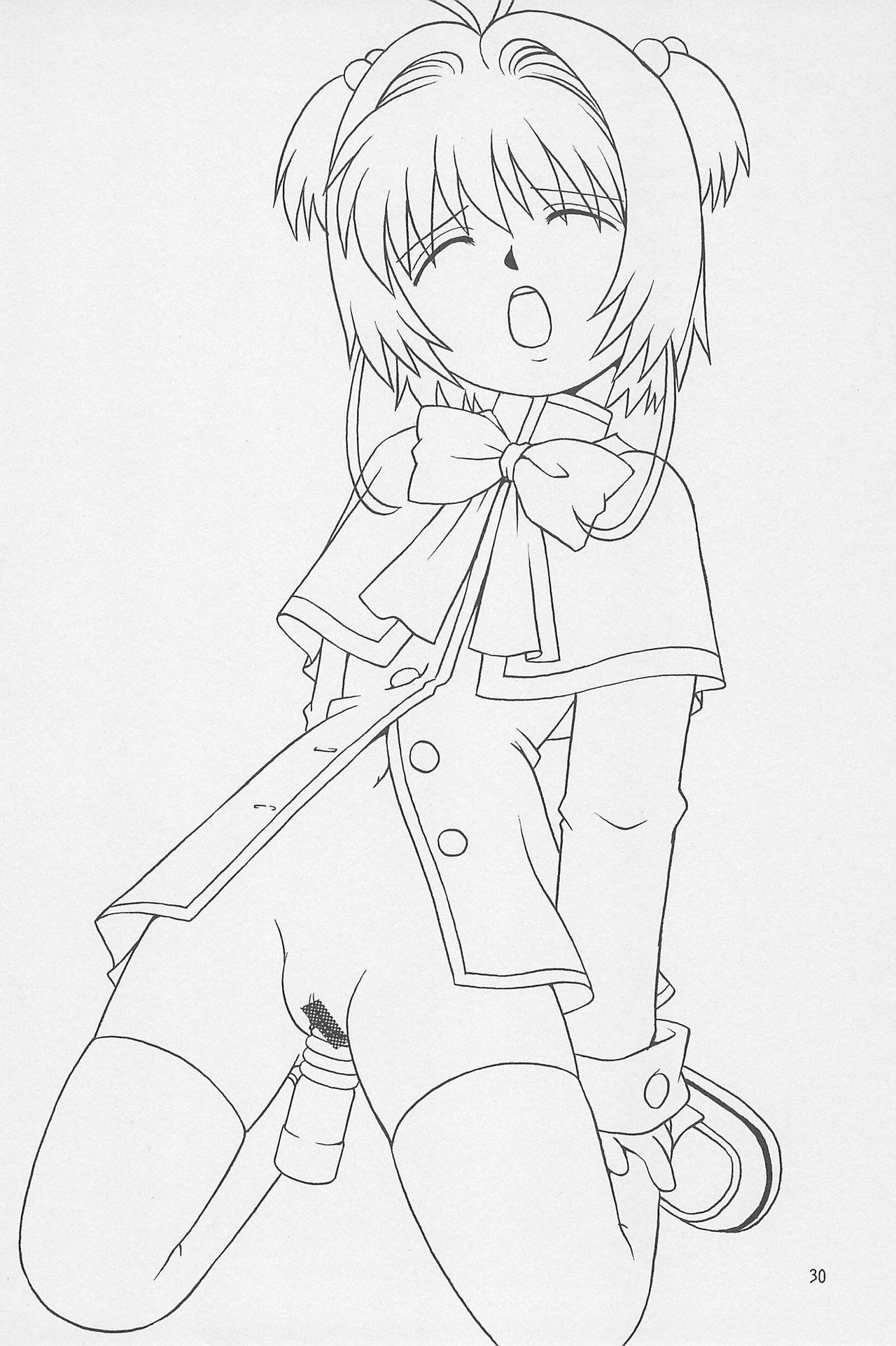 Datte... 3 Seishokuya 29