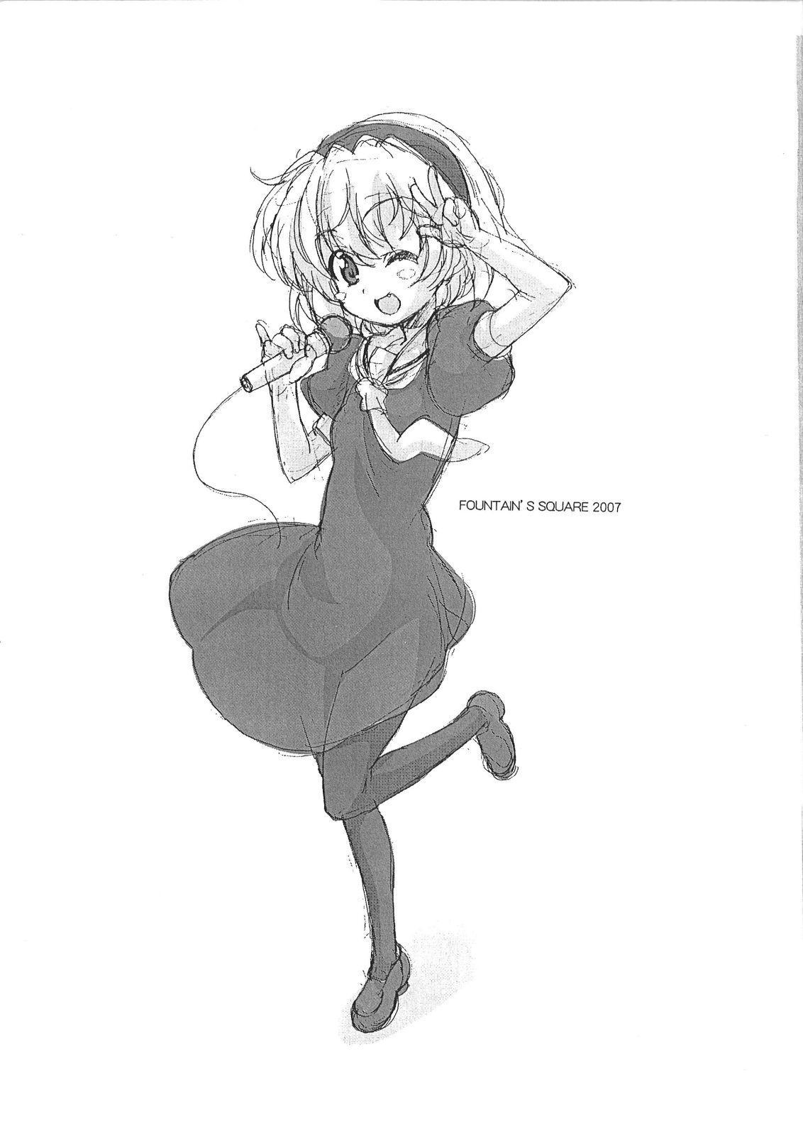 Shin Izumi no Hiroba 10