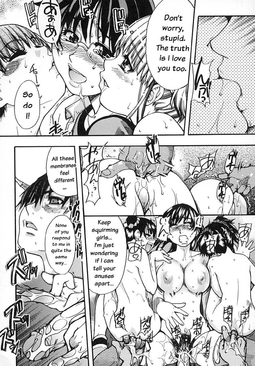 Shining Musume. 2. Second Paradise 165