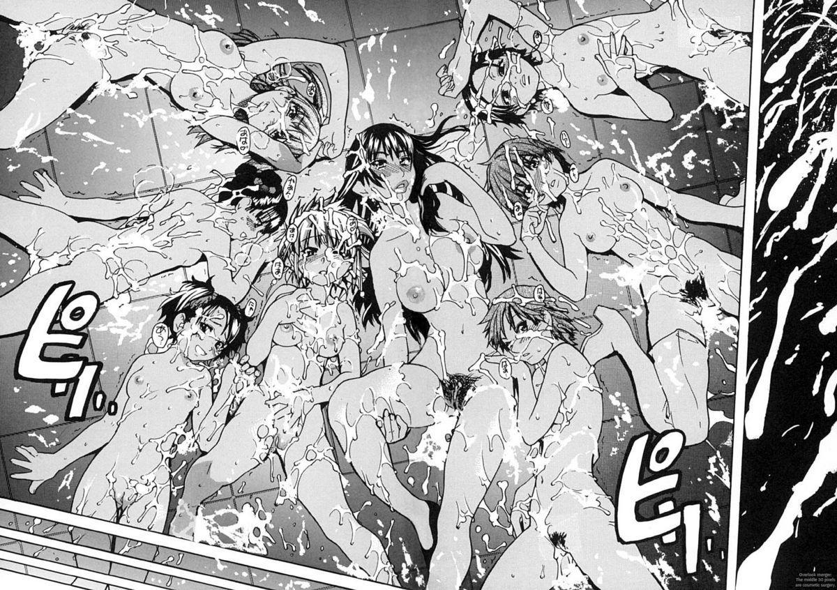 Shining Musume. 2. Second Paradise 173