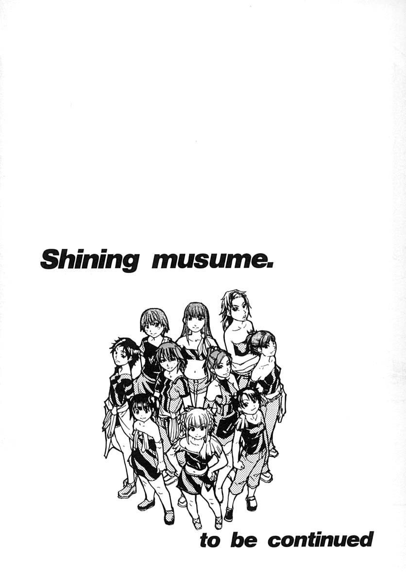 Shining Musume. 2. Second Paradise 202