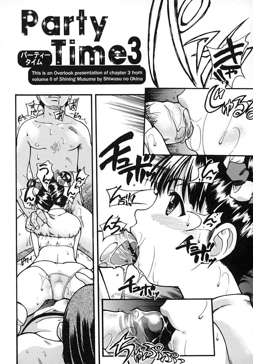 Shining Musume. 2. Second Paradise 69