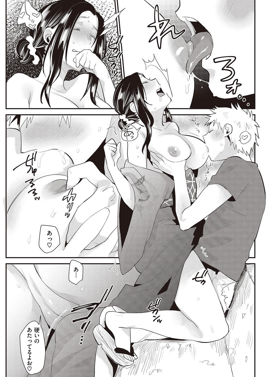 COMIC Shitsurakuten 2016-10 220