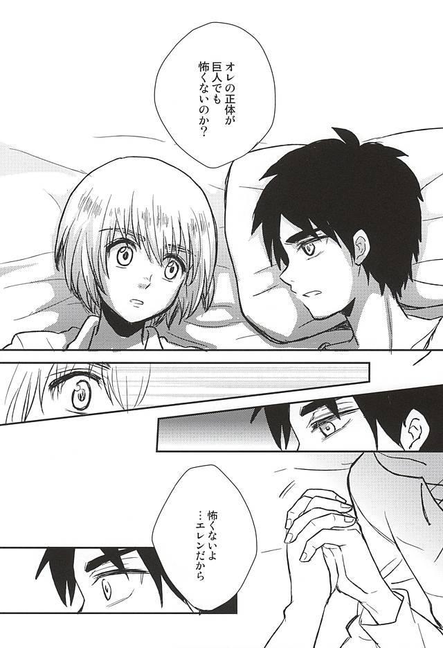 Kimi no Hitomi de Miru Sekai 10