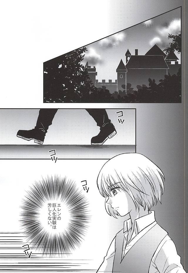Kimi no Hitomi de Miru Sekai 1