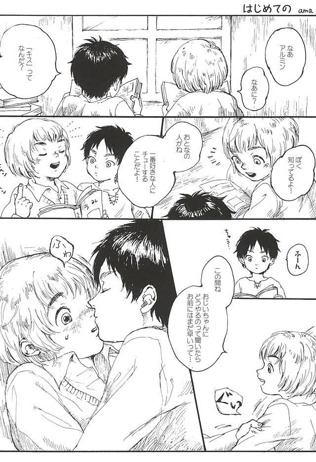 Kimi no Hitomi de Miru Sekai 27