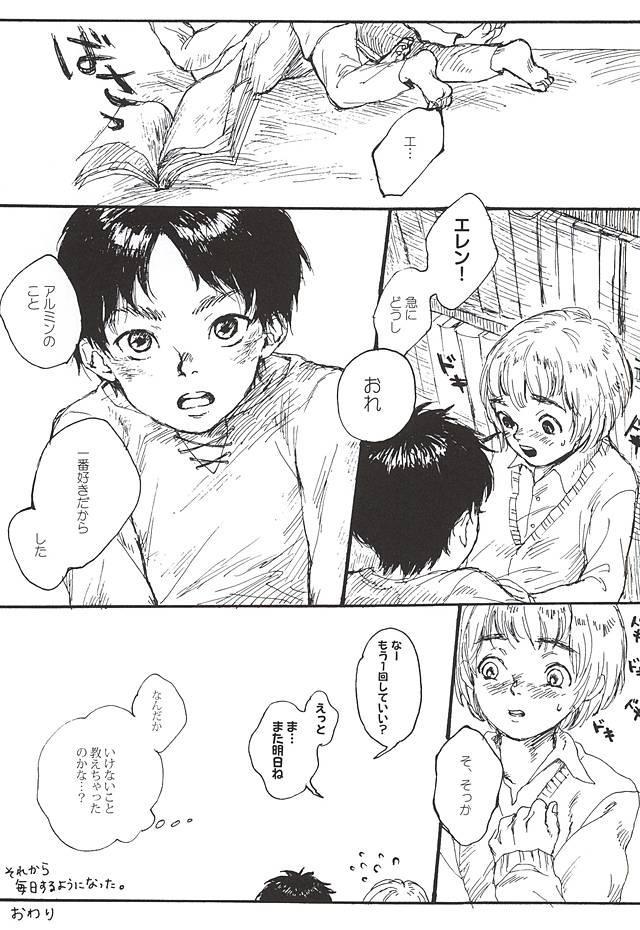 Kimi no Hitomi de Miru Sekai 28
