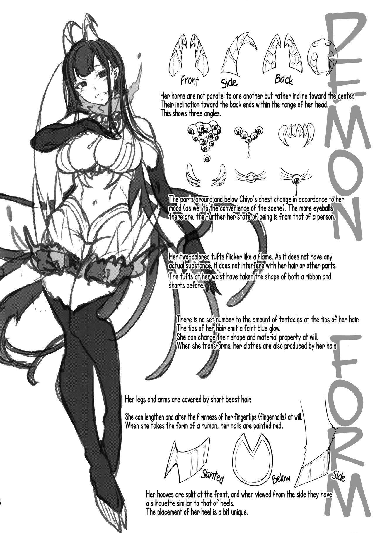 Ane Naru Mono 3.5 | An Elder Sister 3.5 14