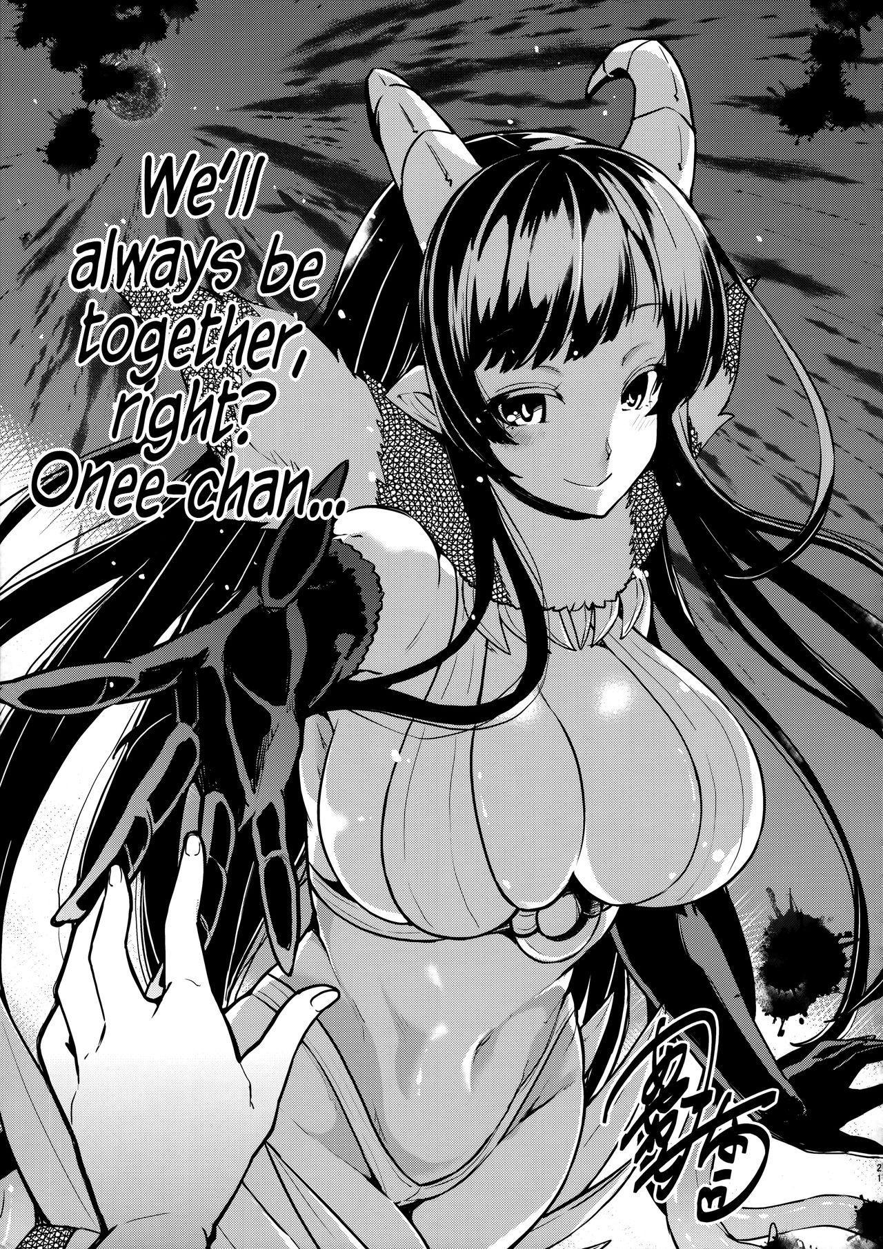 Ane Naru Mono 3.5 | An Elder Sister 3.5 19