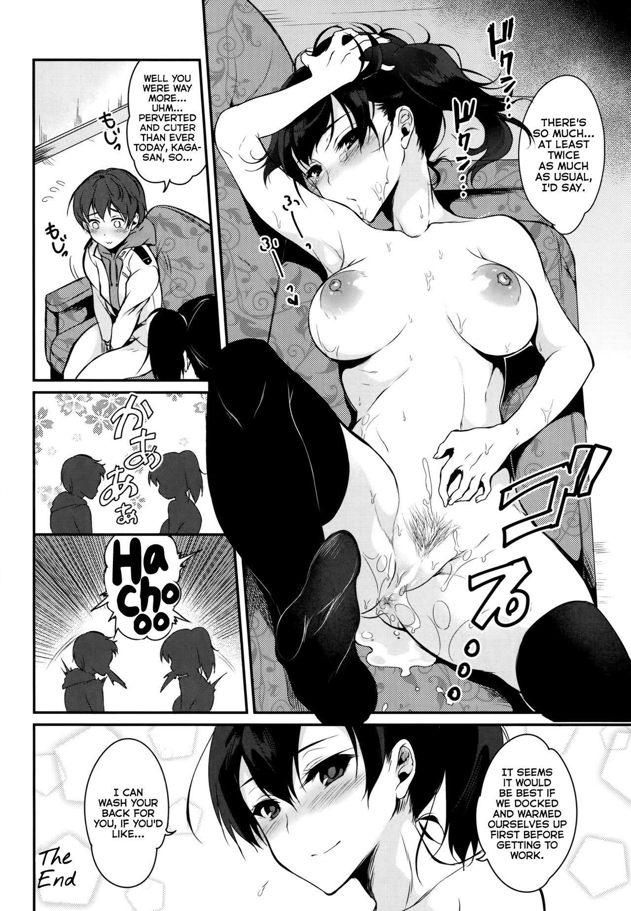 Hatsujou Kuubo Kaga 18