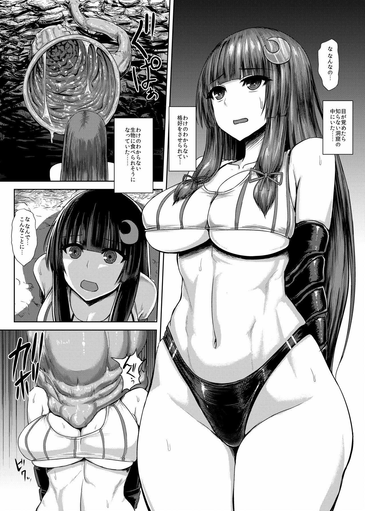Touhou Marunomiroku Shinuchi 43