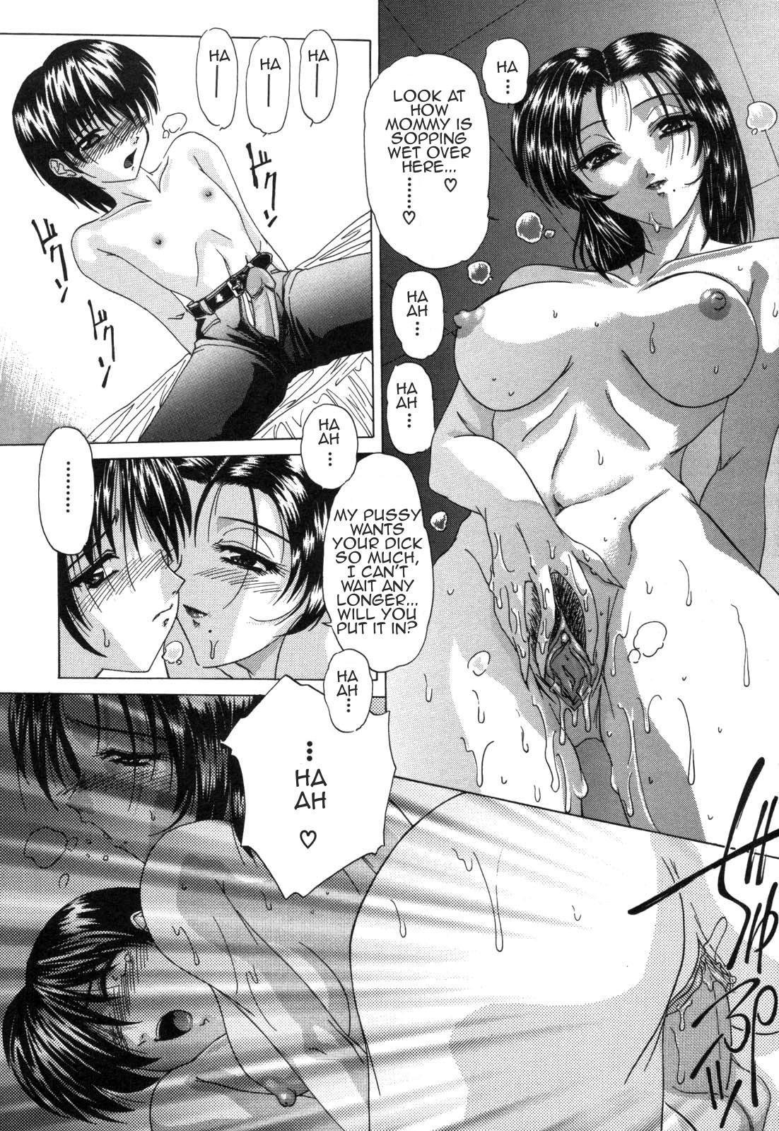 Mother Taste 9