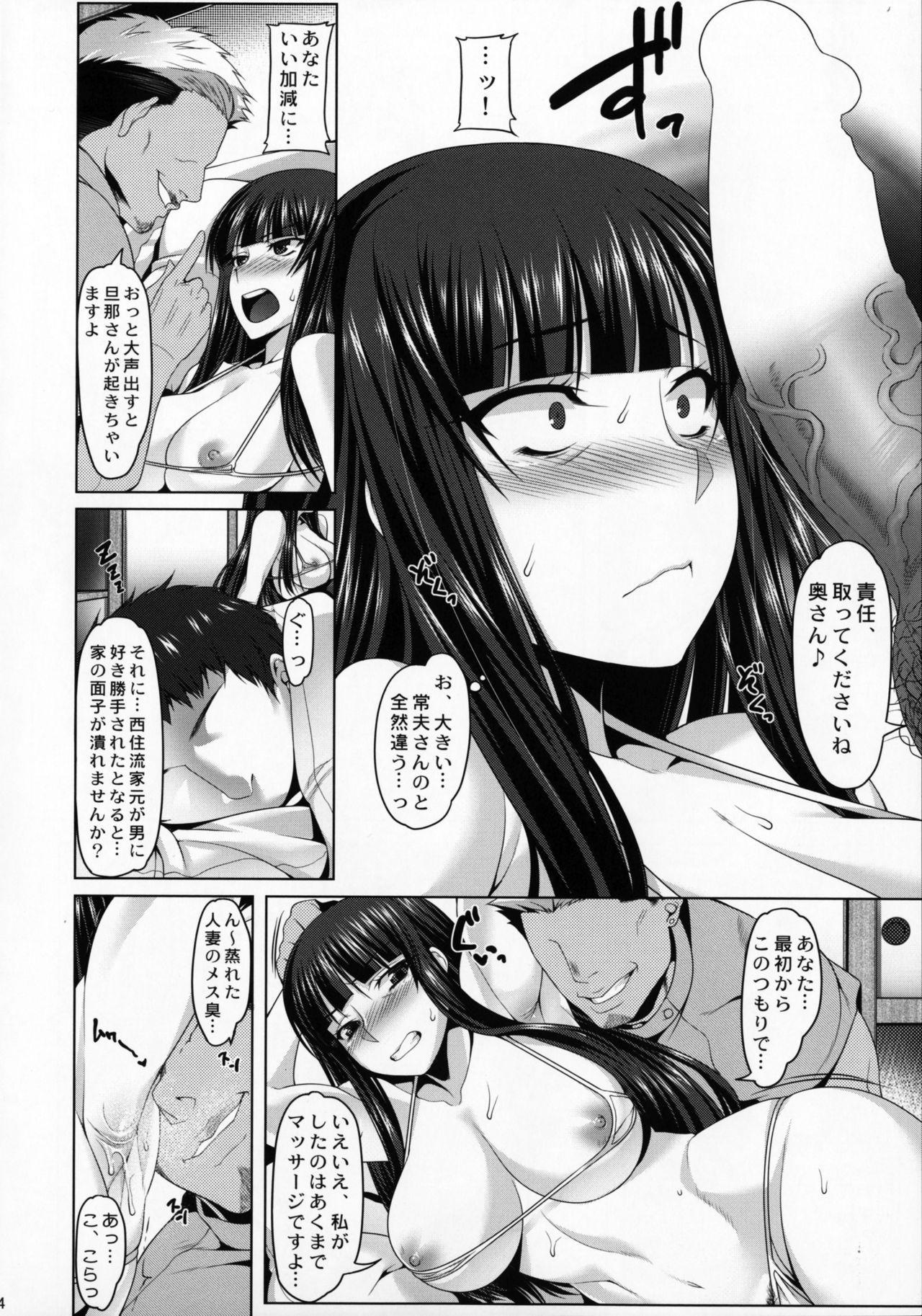 (C90) [Ruiketsuan (Namidame)] Yoru no Nishizumi-ryuu Uwaki Anal Massage-dou (Girls und Panzer) 12