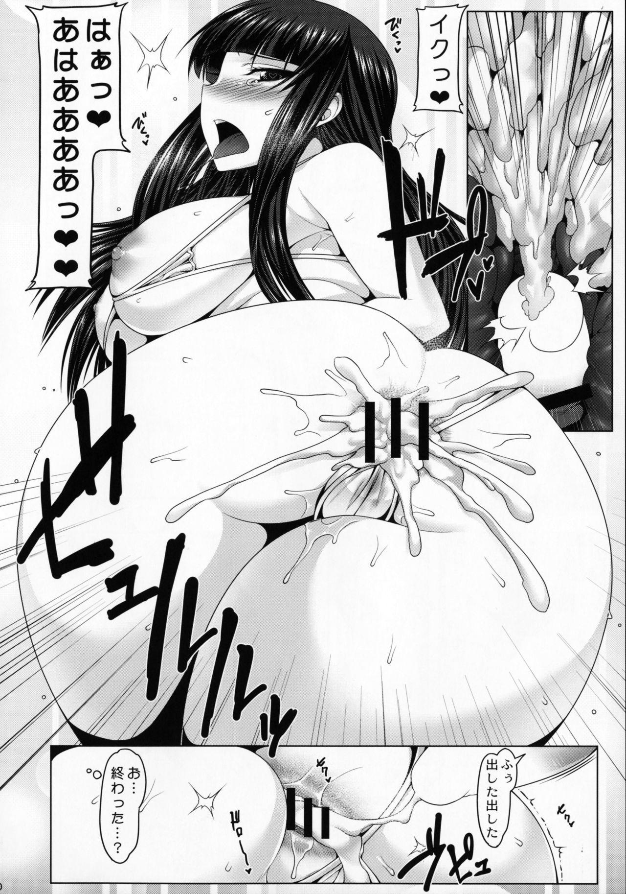 (C90) [Ruiketsuan (Namidame)] Yoru no Nishizumi-ryuu Uwaki Anal Massage-dou (Girls und Panzer) 18