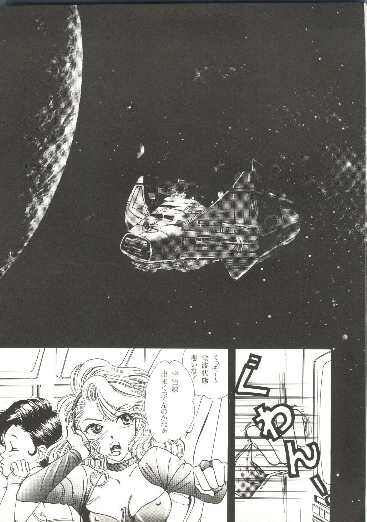 Doujin Anthology Bishoujo a La Carte 1 102