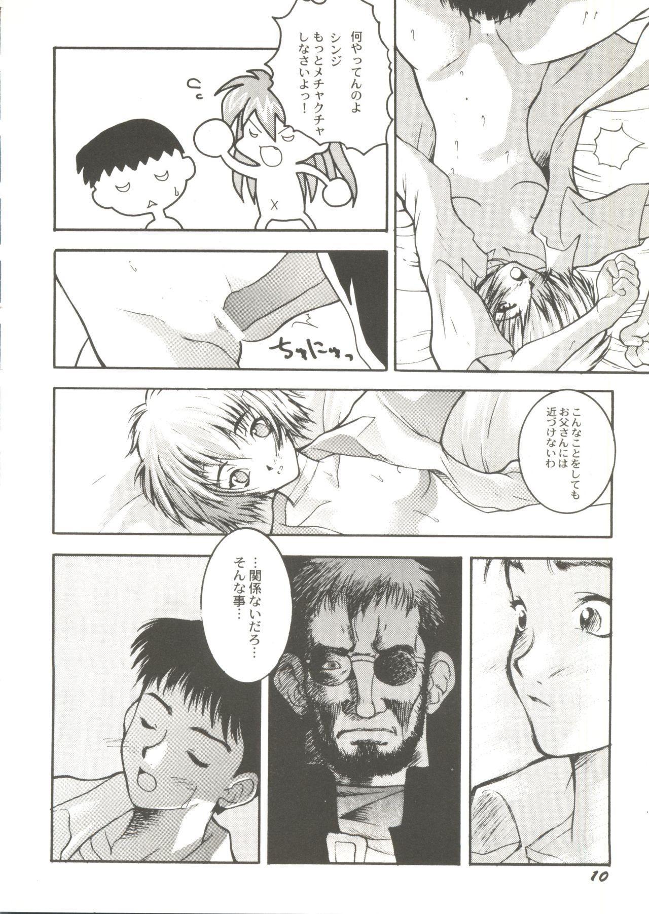 Doujin Anthology Bishoujo a La Carte 1 11