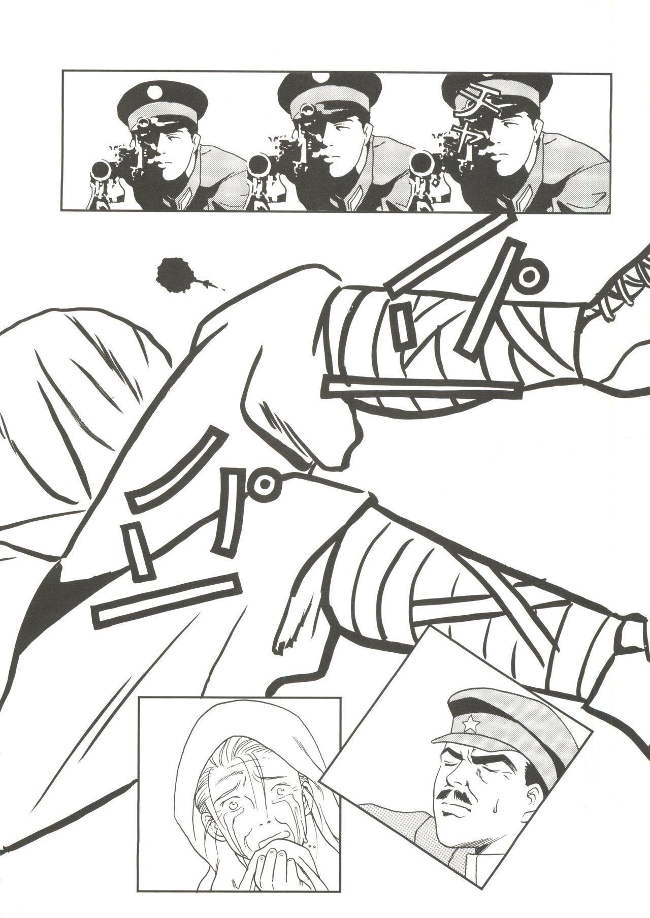 Doujin Anthology Bishoujo a La Carte 1 137