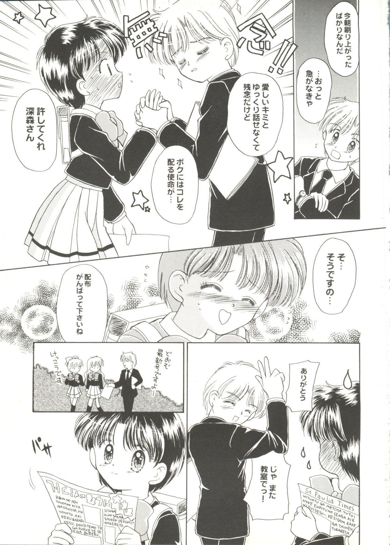 Doujin Anthology Bishoujo a La Carte 1 34