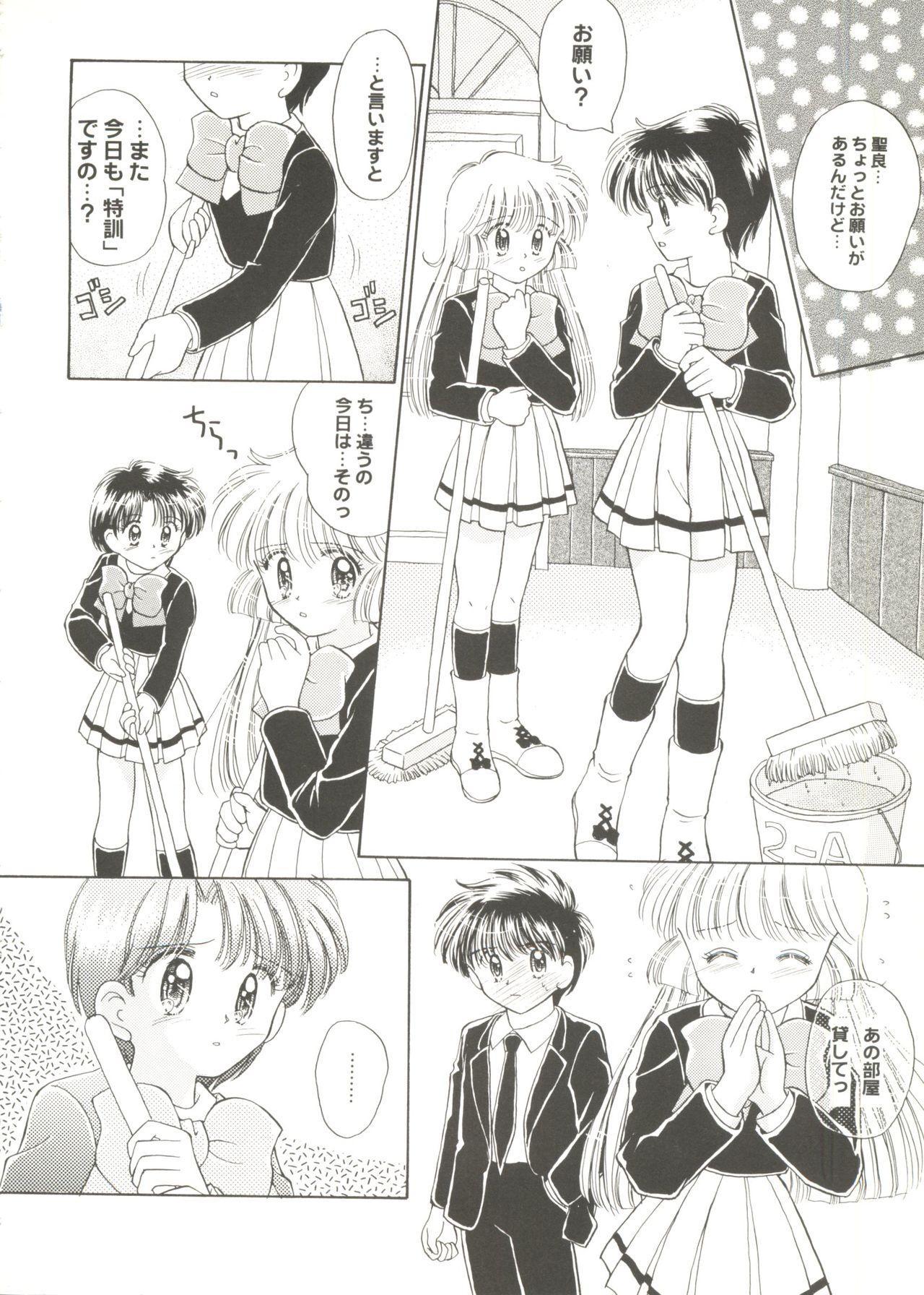 Doujin Anthology Bishoujo a La Carte 1 37