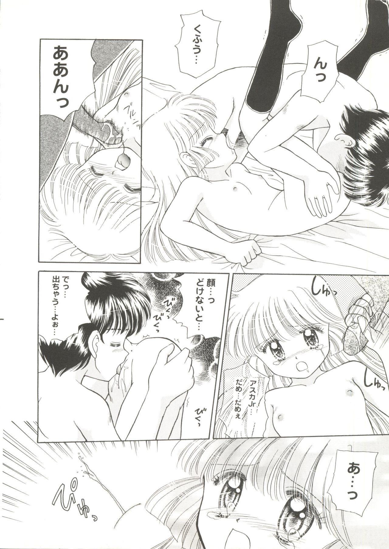 Doujin Anthology Bishoujo a La Carte 1 43