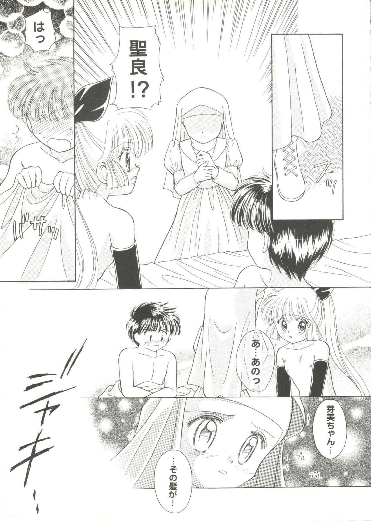 Doujin Anthology Bishoujo a La Carte 1 52