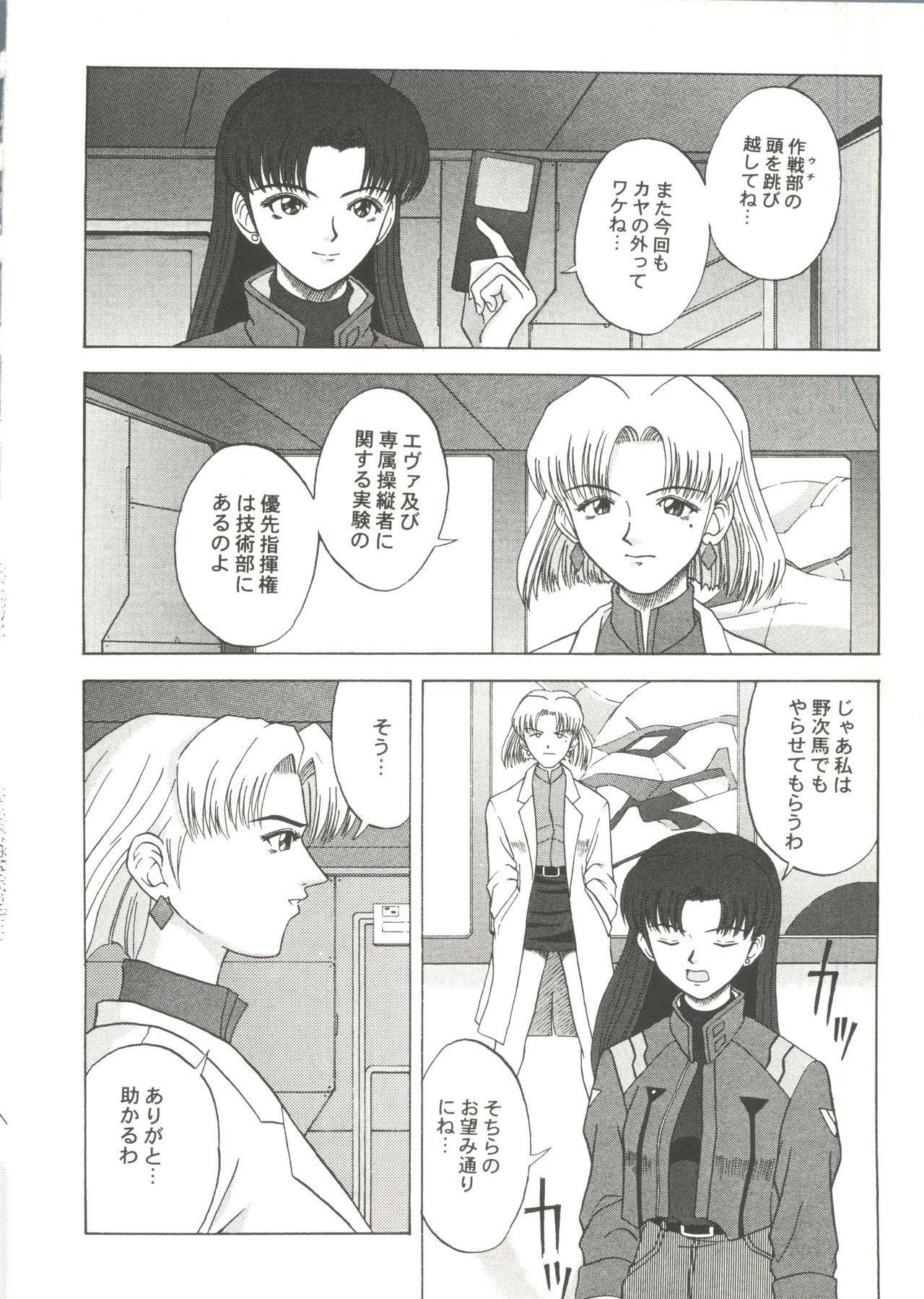 Doujin Anthology Bishoujo a La Carte 1 61