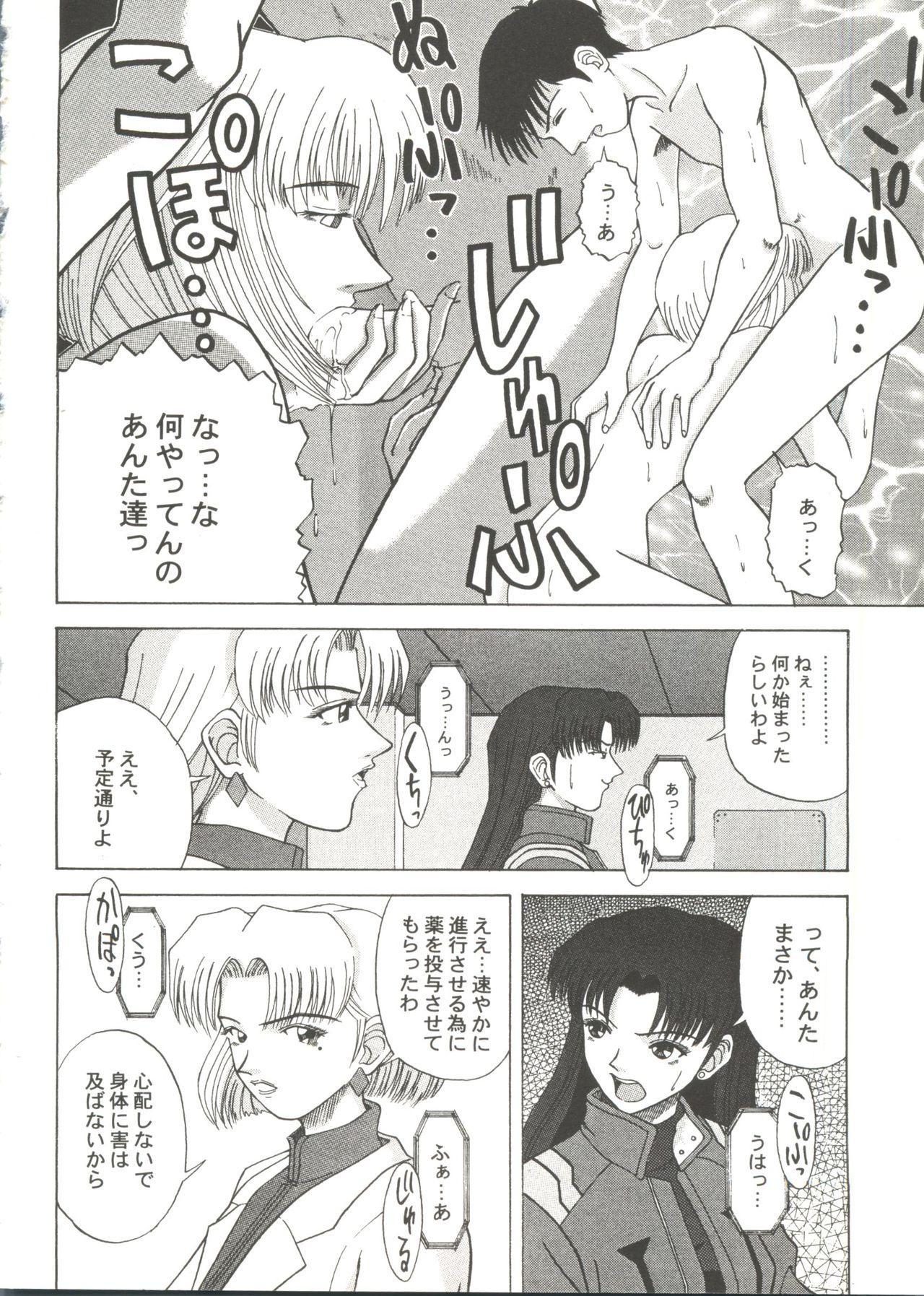 Doujin Anthology Bishoujo a La Carte 1 67
