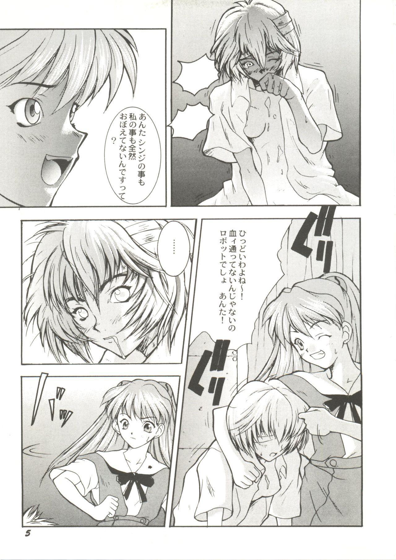 Doujin Anthology Bishoujo a La Carte 1 6