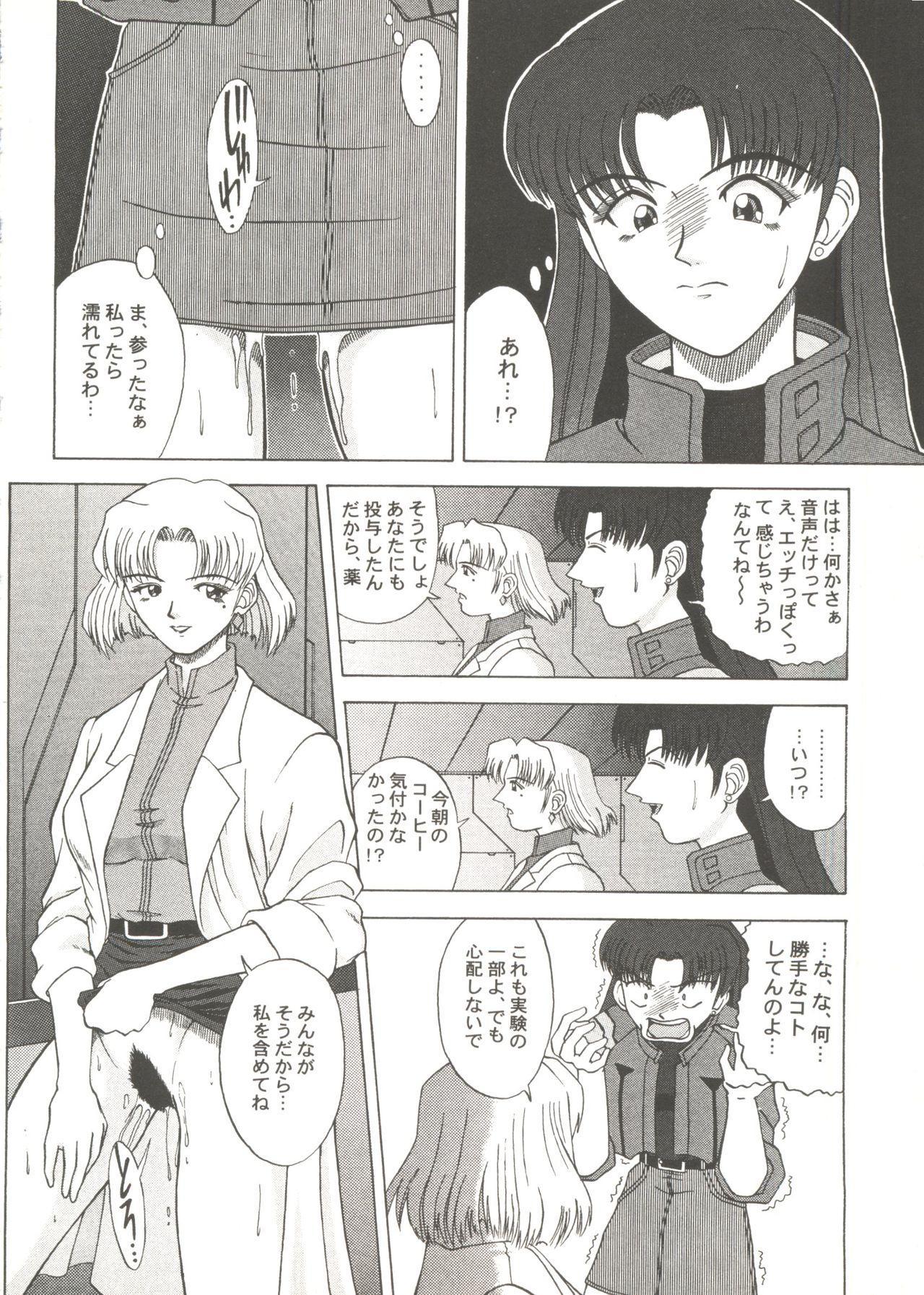 Doujin Anthology Bishoujo a La Carte 1 71