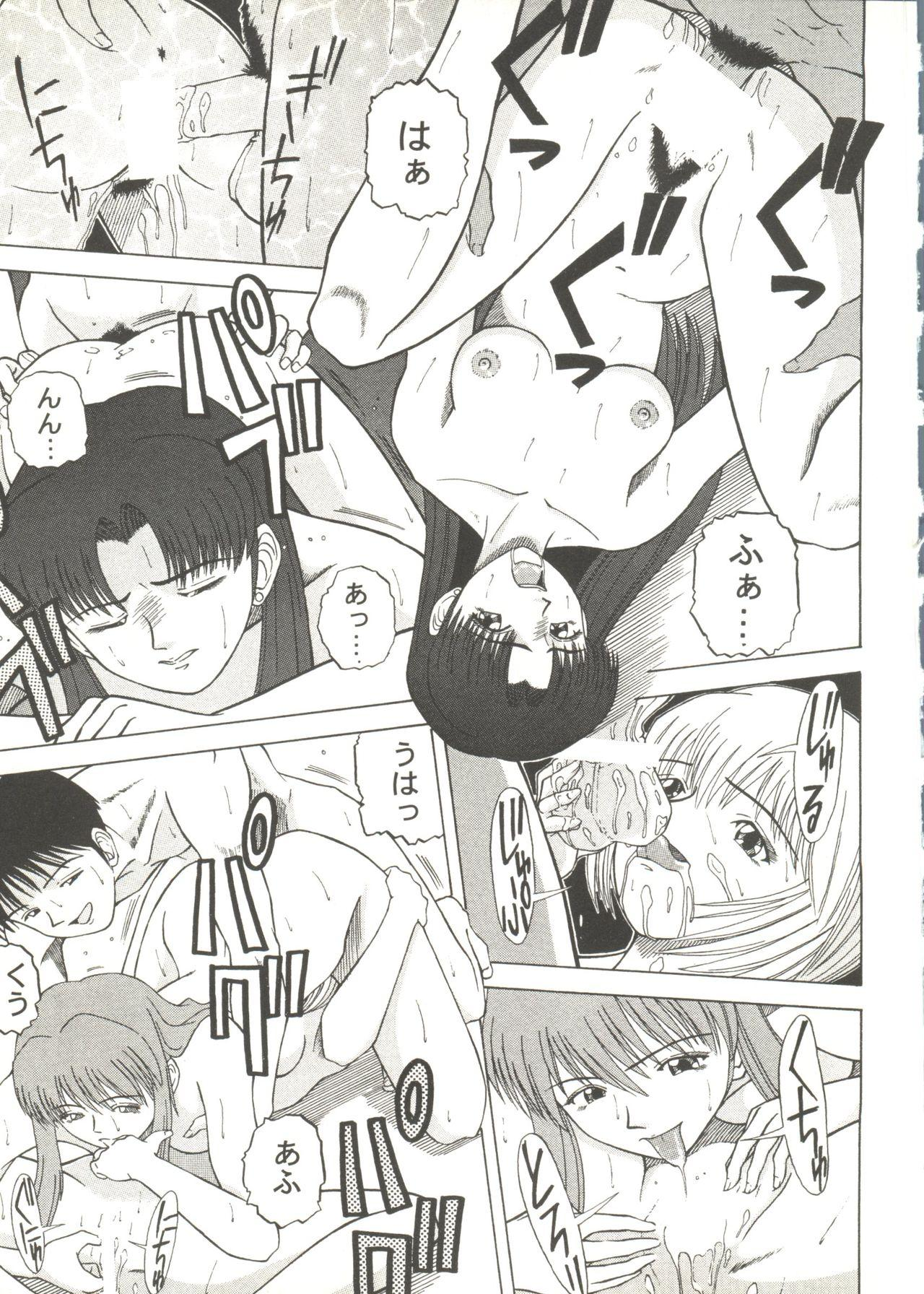 Doujin Anthology Bishoujo a La Carte 1 76
