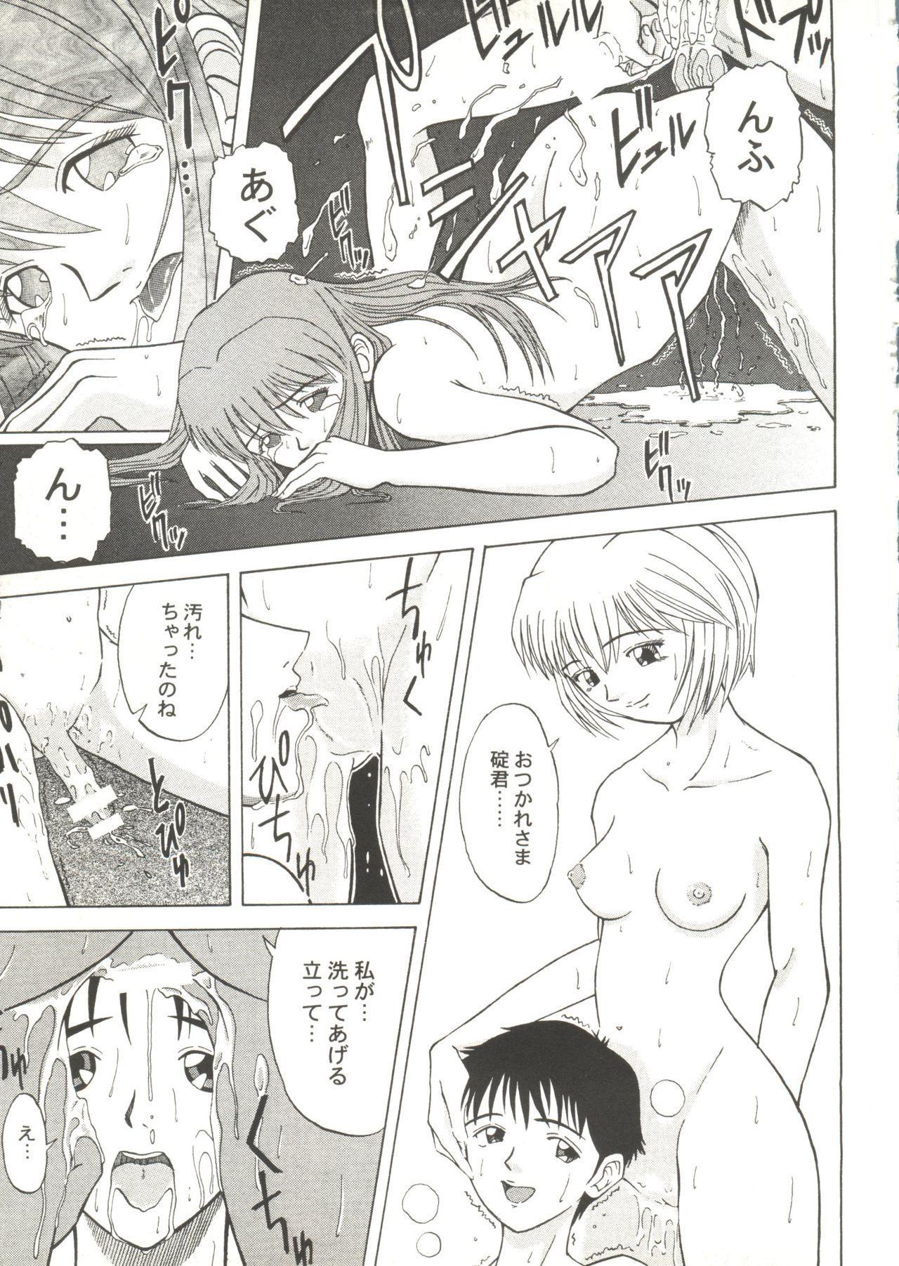 Doujin Anthology Bishoujo a La Carte 1 78