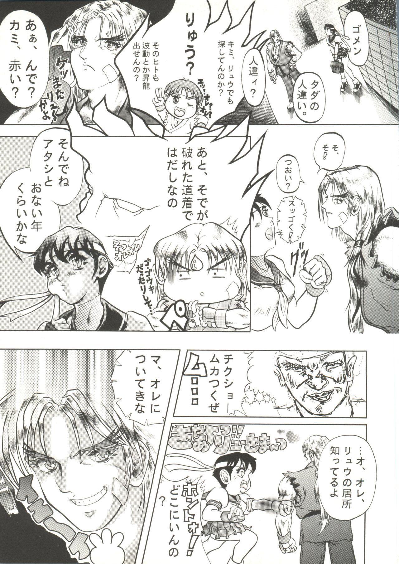 Doujin Anthology Bishoujo a La Carte 1 88