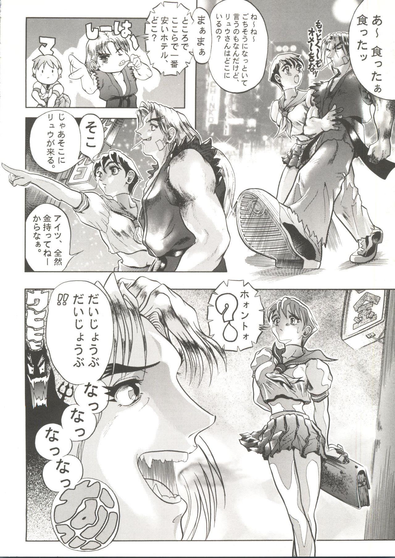 Doujin Anthology Bishoujo a La Carte 1 89