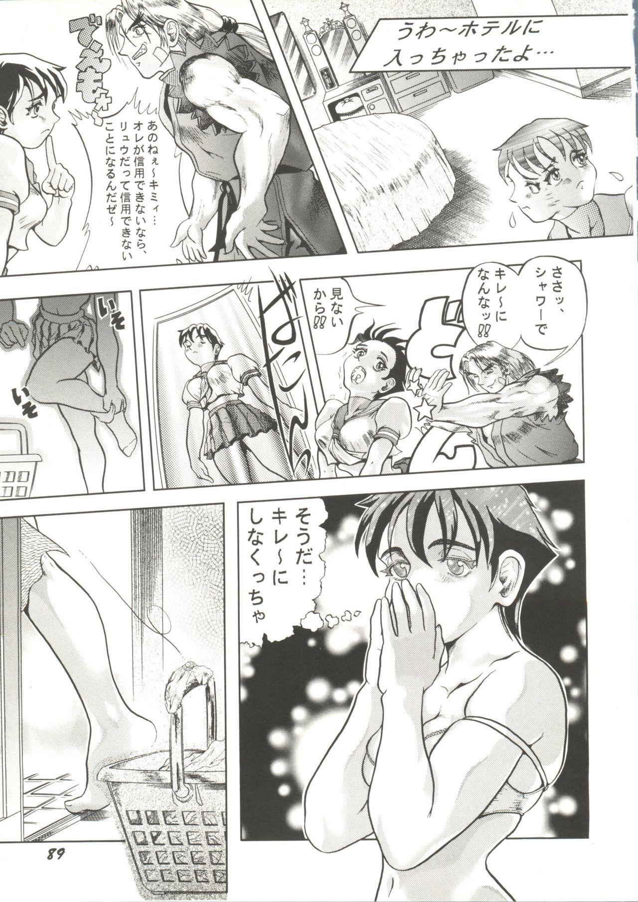 Doujin Anthology Bishoujo a La Carte 1 90
