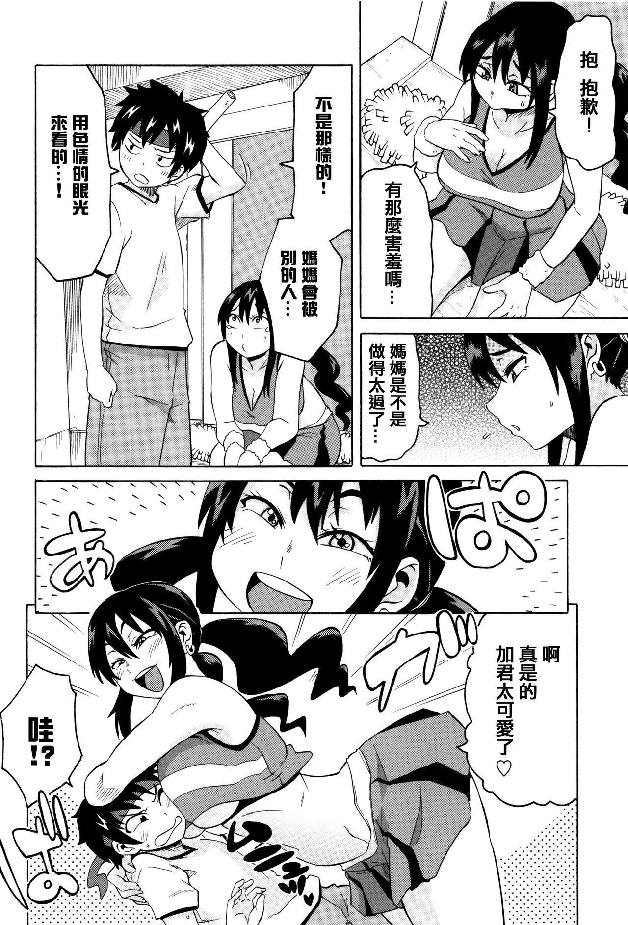 Mama Shibori x Ane Ijiri 121