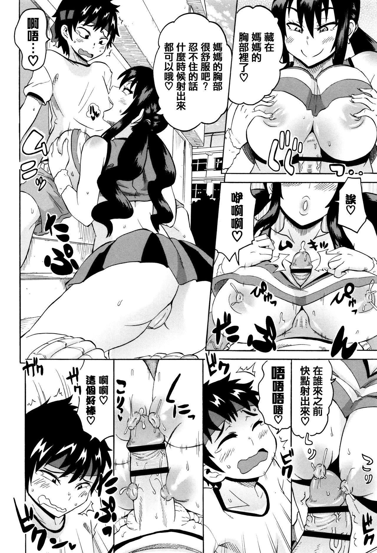 Mama Shibori x Ane Ijiri 123