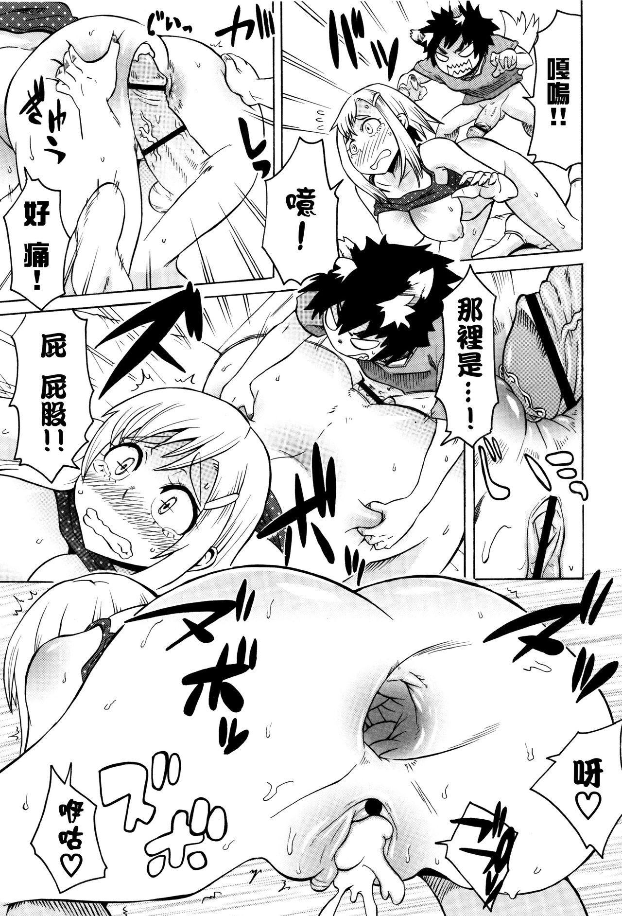 Mama Shibori x Ane Ijiri 148