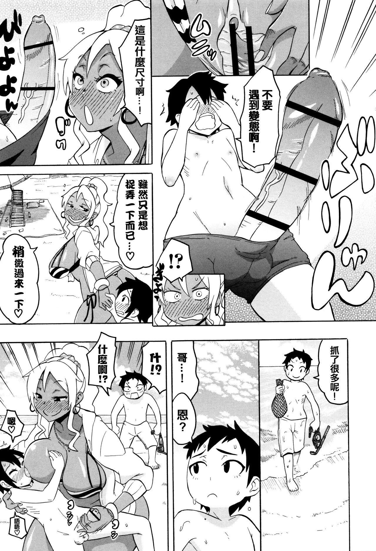 Mama Shibori x Ane Ijiri 178