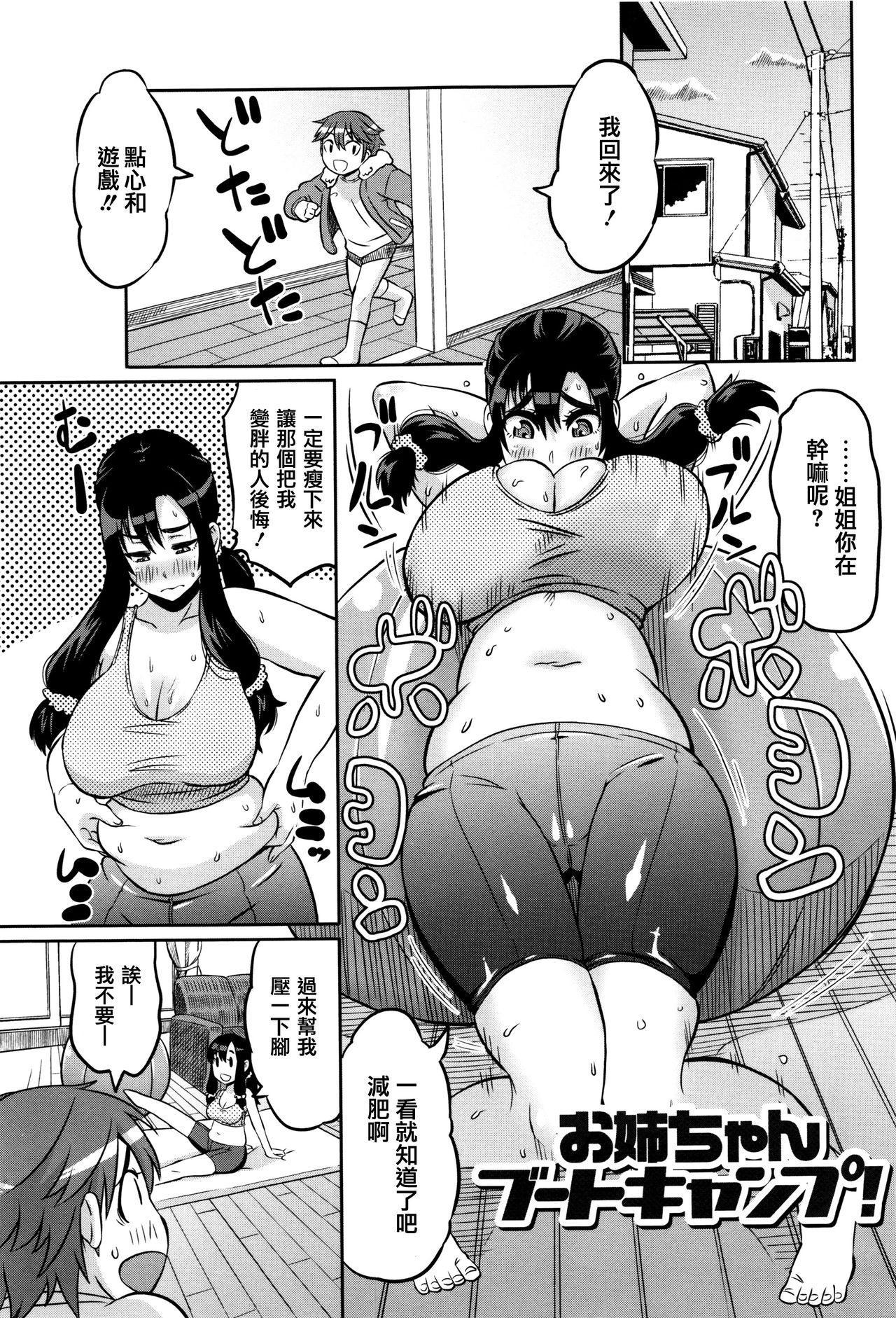 Mama Shibori x Ane Ijiri 18