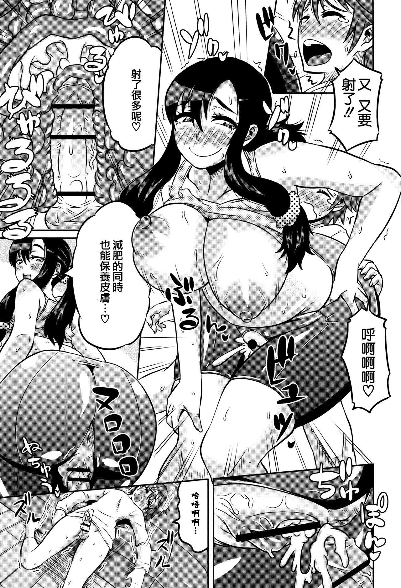 Mama Shibori x Ane Ijiri 28
