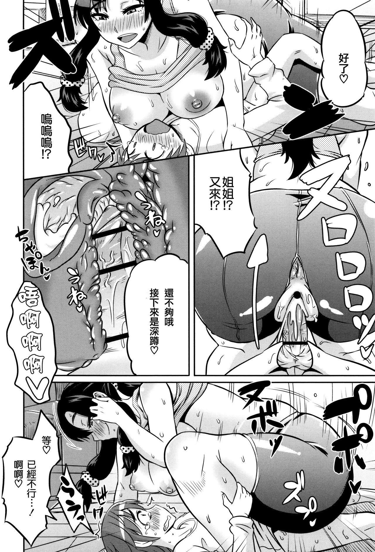Mama Shibori x Ane Ijiri 29