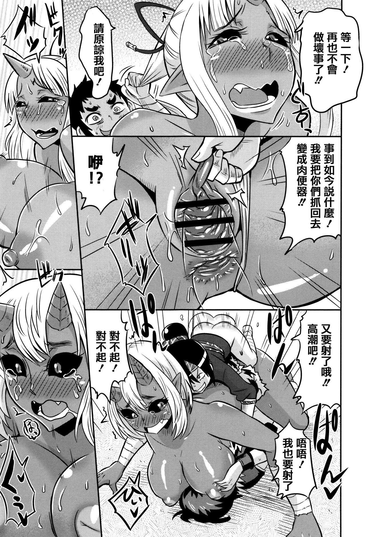 Mama Shibori x Ane Ijiri 74