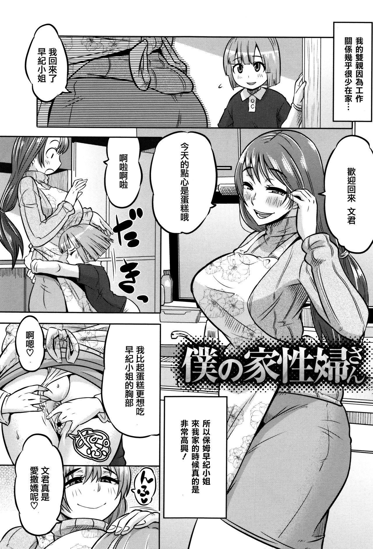 Mama Shibori x Ane Ijiri 8