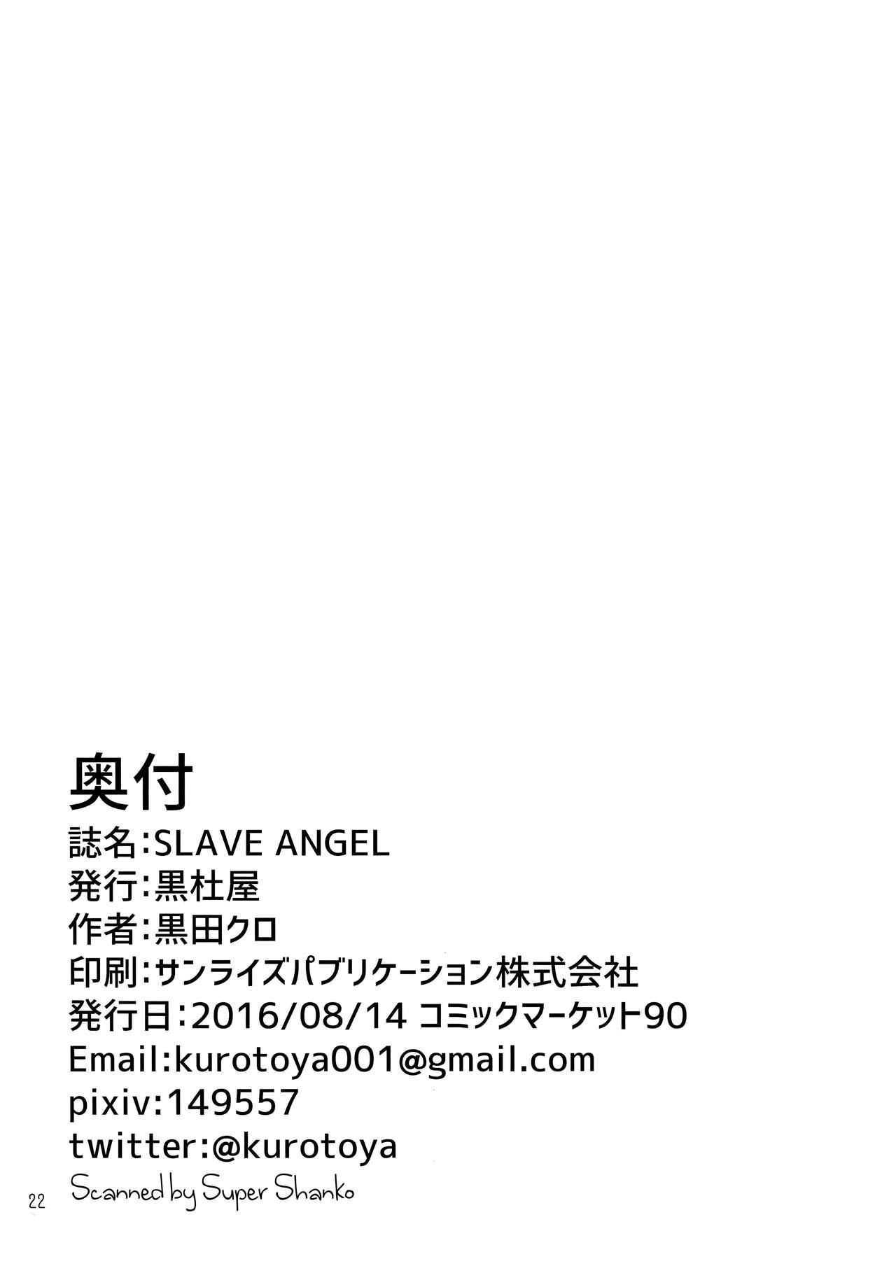 SLAVE ANGEL 20