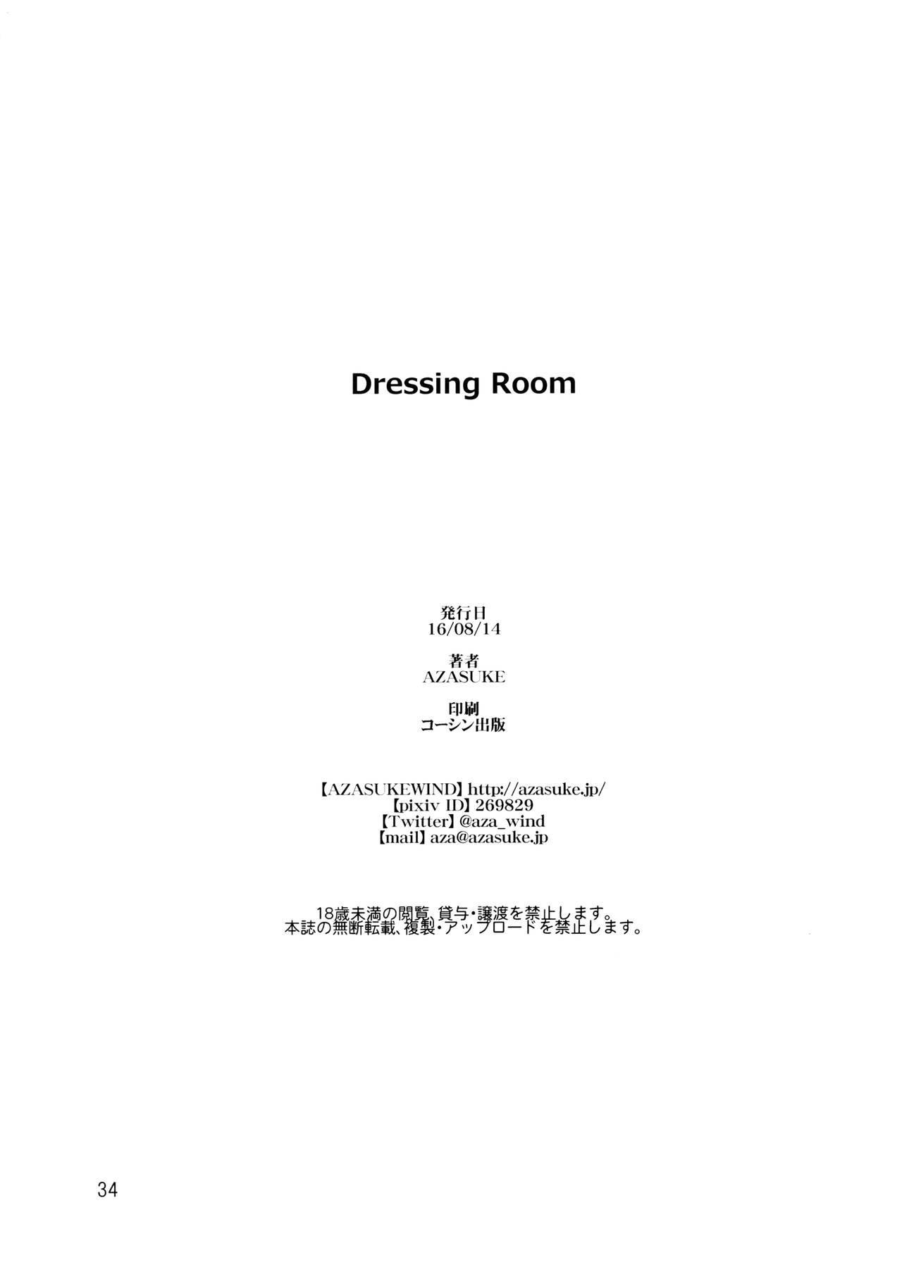 Dressing Room 33