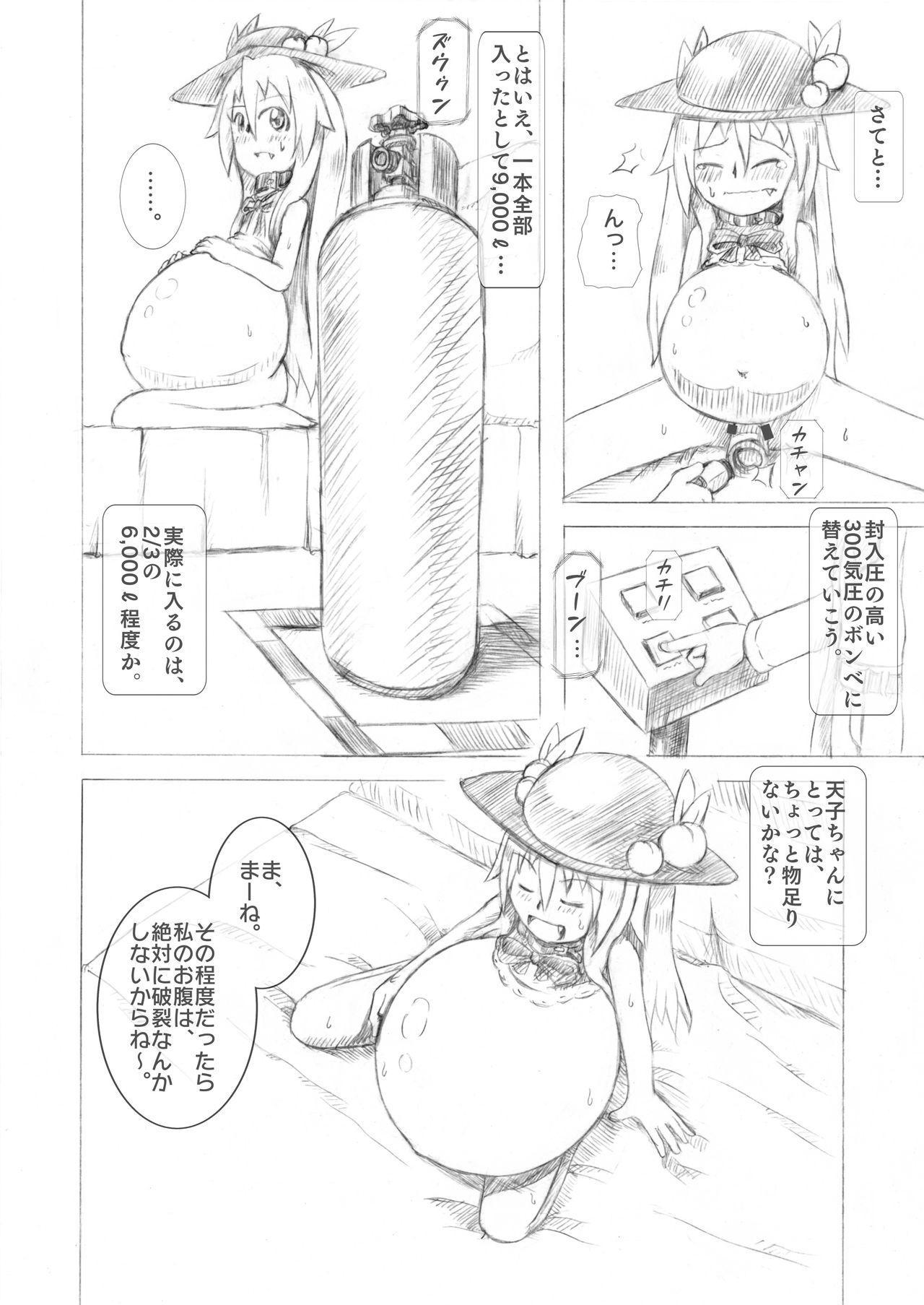 Tenshi-chan Boufuku Taikyuu Jikken 10